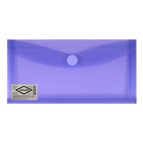 HS245: 10 mini envelope w/. gusset
